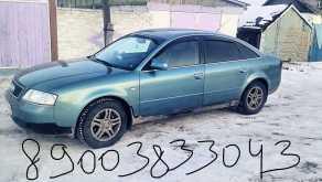 Курган A6 1998
