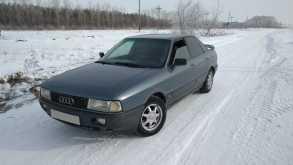 Романово 80 1991