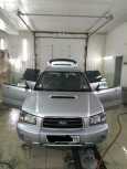 Subaru Forester, 2002 год, 490 000 руб.