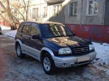 Хабаровск Escudo 2000