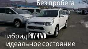 Владивосток Outlander 2013