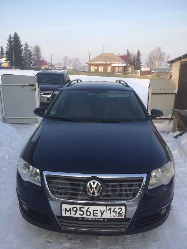 Volkswagen Passat, 2006 год, 360 000 руб.