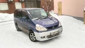 Ангарск Серена 2000