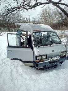 Ростов-на-Дону Доминго 1983