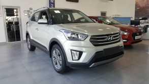 Владивосток Hyundai Creta 2017