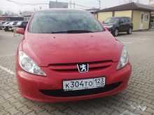 Славянск-На-Кубани 307 2005