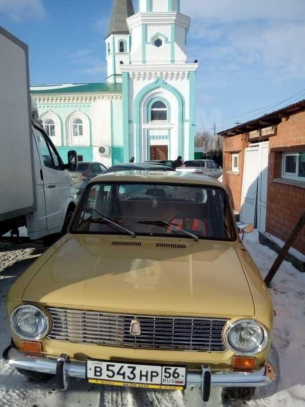 Лада 2101, 1979 год, 110 000 руб.