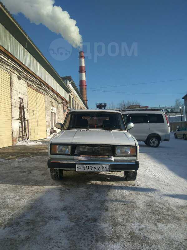 Лада 2104, 2001 год, 100 000 руб.