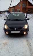 Renault Scenic, 2008 год, 345 000 руб.