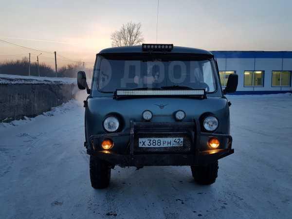 УАЗ Буханка, 2006 год, 380 000 руб.