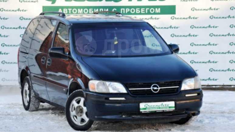 Opel Sintra, 1999 год, 179 000 руб.