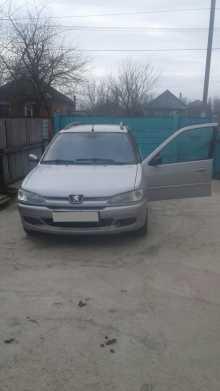 Краснодар 306 2000