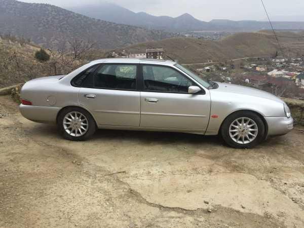 Ford Scorpio, 1997 год, 155 000 руб.