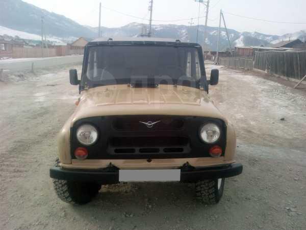 УАЗ 3151, 1990 год, 95 000 руб.