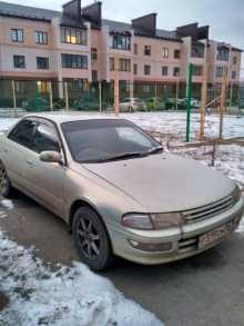 Оренбург Carina 1994