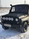 УАЗ Хантер, 2007 год, 350 000 руб.