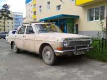 Ноябрьск 24 Волга 1981