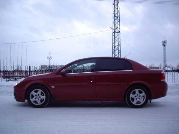 Opel Vectra, 2007 год, 349 000 руб.