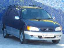Свободный Ипсум 1998