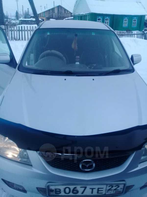 Mazda Familia, 2001 год, 195 000 руб.