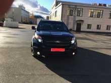 Подать беспланое объявление о продаже авто по татарстану доска объявлений кяхта местная