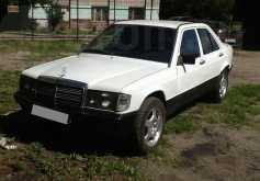 Барнаул 190 1986