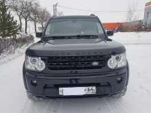 Частные объявления о продаже авто в саратове авито черногорск доска бесплатных объявлений