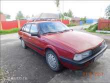 Серов 626 1986