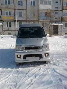 Спасск-Дальний Спарки 2001