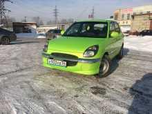 Новосибирск Storia 2000