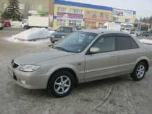 Омск 323 2001