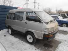 Курган Lite Ace 1991