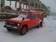 Хабаровск Сафари 1987