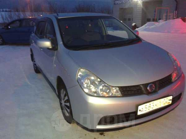 Nissan Wingroad, 2007 год, 365 000 руб.