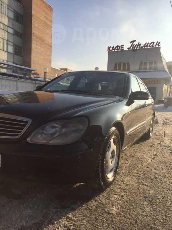 Mercedes-Benz S-Class, 2001 год, 299 000 руб.
