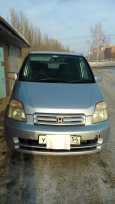 Honda Capa, 2001 год, 225 000 руб.