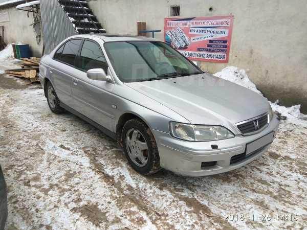 Honda Accord, 1999 год, 218 000 руб.