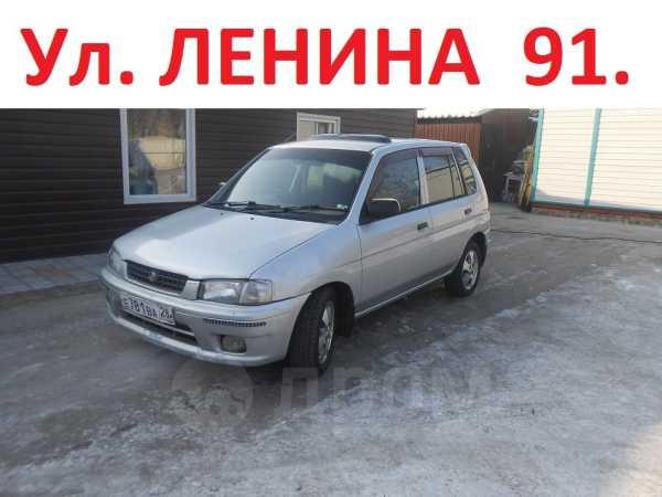Mazda Demio, 1999 год, 134 444 руб.