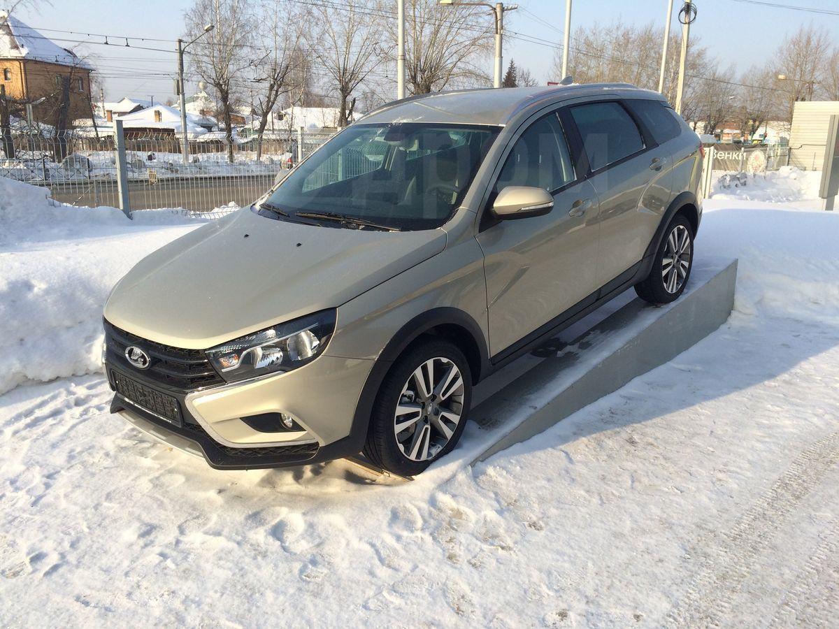 Обмен автомобиля на автомобиль в новосибирске частные объявления 31 канал объявления работа семей