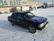 Омск Crown 1996