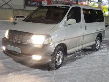 Красноярск Гранд Хайс 2001