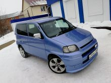 Братск S-MX 1997