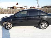 Иркутск Corolla 2003