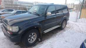 Красноярск Land Cruiser 1993