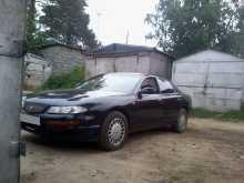 Ангарск Efini MS-8 1992
