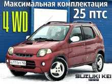 Кемерово Kei 1999