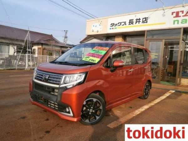 Daihatsu Move, 2015 год, 490 000 руб.