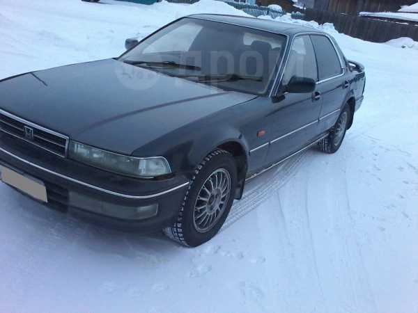 Honda Accord Inspire, 1990 год, 70 000 руб.