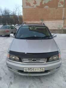 Новосибирск Ipsum 1996