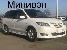 Краснодар MPV 2004